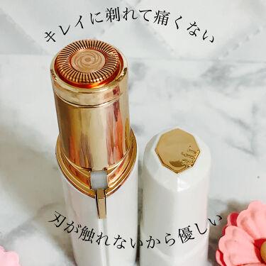 air つるつる美肌シェーバー/宝島社/シェーバーを使ったクチコミ(2枚目)