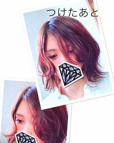 くしゅ髪クリーム/LUVCA(ラブカ)/ヘアワックス・クリームを使ったクチコミ(2枚目)