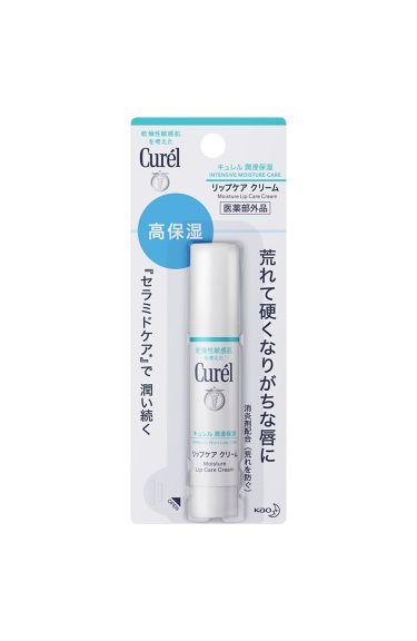 リップケア クリーム[医薬部外品] Curel