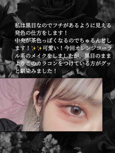 eye closet/EYE CLOSET/カラーコンタクトレンズを使ったクチコミ(3枚目)