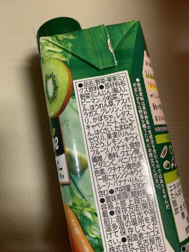 国産パーフェクト野菜 プレミアム/DHC/健康サプリメントを使ったクチコミ(7枚目)