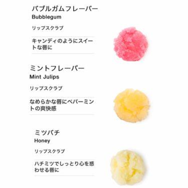 ミントフレーバー リップスクラブ/ラッシュ/リップケア・リップクリームを使ったクチコミ(3枚目)