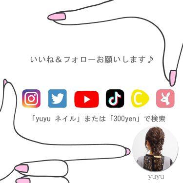 しずくネイルシール/キャンドゥ/ネイル用品を使ったクチコミ(4枚目)