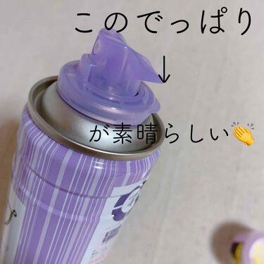 ケープ 3Dエクストラキープ 無香料/ケープ/ヘアスプレー・ヘアミストを使ったクチコミ(1枚目)