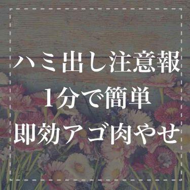 しゅり@小顔専門トレーナー on LIPS 「鏡を正面に持って軽く顔を下に向けてくださいアゴからムニっとお肉..」(1枚目)