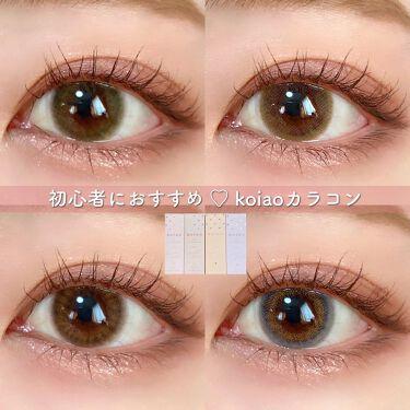 koiao/コイアオ/カラーコンタクトレンズを使ったクチコミ(1枚目)