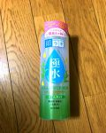 ティアラ.jpのクチコミ「こんにちわん🐶 Lipsで、このハ...」
