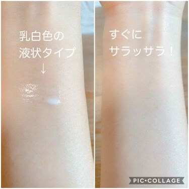 フェイスエディション (プライマー)  フォーオイリースキン/ettusais/化粧下地を使ったクチコミ(3枚目)