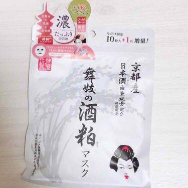 舞妓の酒粕マスク/その他/シートマスク・パックを使ったクチコミ(1枚目)