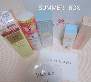 SummerBox/BLOOMBOX/スキンケアキットを使ったクチコミ(1枚目)