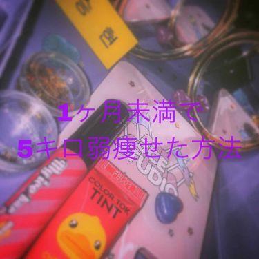 호노카さんの「ニベアスキンミルク(しっとり)<ボディローション・ミルク>」を含むクチコミ