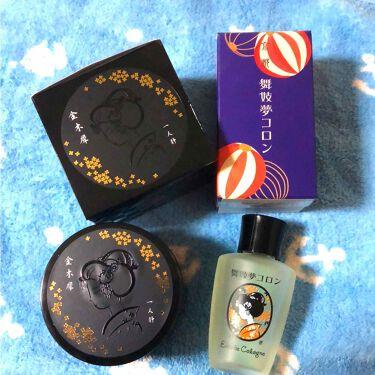 うさぎ大福/京都舞妓コスメ/リップケア・リップクリームを使ったクチコミ(2枚目)