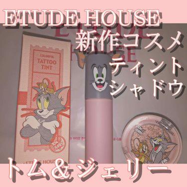 ラッキーフレンズ カラフルタトゥーティント/ETUDE HOUSE/口紅を使ったクチコミ(1枚目)