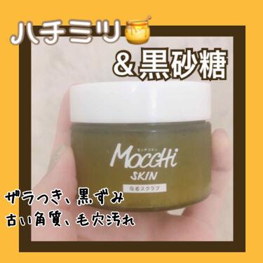 モッチスキン吸着スクラブ/MoccHi SKIN/スクラブ・ゴマージュ by mii
