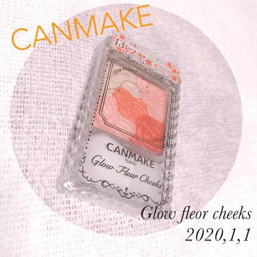 グロウフルールチークス/CANMAKE/パウダーチークを使ったクチコミ(1枚目)