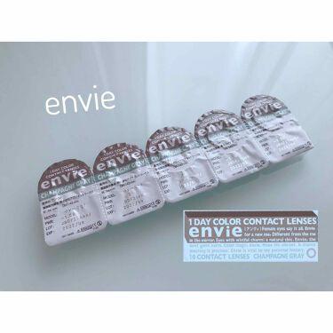 envie アンヴィ カラーコンタクトレンズ/envie/その他を使ったクチコミ(1枚目)