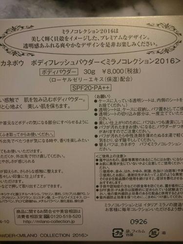ミラノコレクション2014/Impress/プレストパウダーを使ったクチコミ(3枚目)