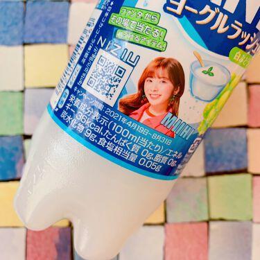ファンタヨーグルラッシュ/日本コカ・コーラ/ドリンクを使ったクチコミ(2枚目)