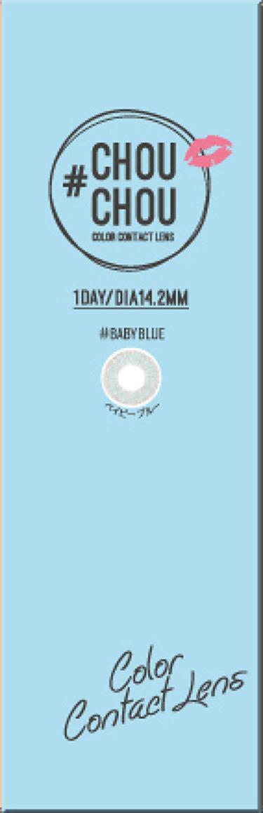 #CHOUCHOU(チュチュ)1day Baby Blue(ベビーブルー)