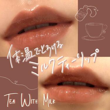 https://cdn.lipscosme.com/image/1684c5a964ea465ce5194ef3-1599896616-thumb.png