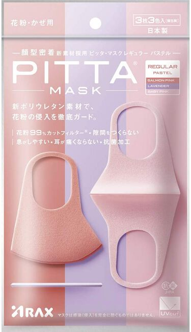 PITTA MASK REGULAR PASTEL 3P3C