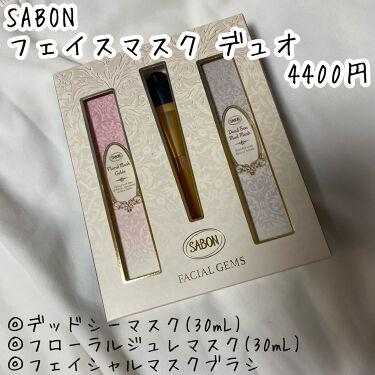 フェイスポリッシャー リフレッシング(ミント)/SABON/スクラブ・ゴマージュを使ったクチコミ(2枚目)