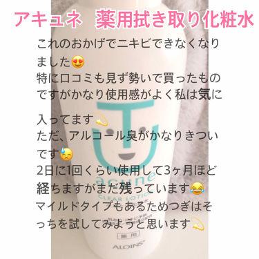 目ざまシート しっとりタイプ/サボリーノ/シートマスク・パックを使ったクチコミ(4枚目)
