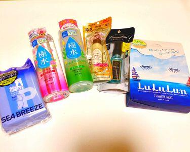 極水 ローズ化粧水/肌ラボ/化粧水を使ったクチコミ(1枚目)