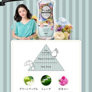 ボディミスト ピュアシャンプーの香り/フィアンセ/香水(レディース)を使ったクチコミ(3枚目)
