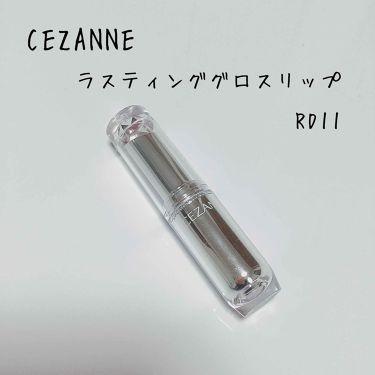 ラスティンググロスリップ/CEZANNE/口紅を使ったクチコミ(2枚目)