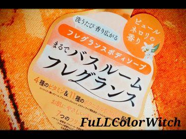 AURODEA by megami no wakka fragrance body soap/RBP/ボディソープを使ったクチコミ(3枚目)
