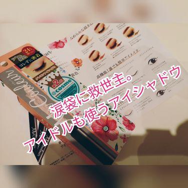 マクレール クレヨンアイシャドウ/桃谷順天館/ジェル・クリームアイシャドウを使ったクチコミ(1枚目)