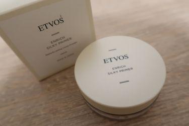 エンリッチシルキープライマー/エトヴォス/化粧下地を使ったクチコミ(1枚目)