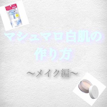 香澄さんの「ちふれルースパウダー(おしろい)<ルースパウダー>」を含むクチコミ