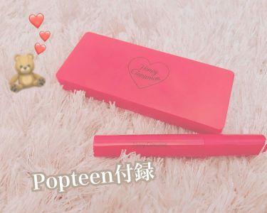 Popteen2019年1月号付録/Popteen (ポップティーン)/パウダーアイシャドウを使ったクチコミ(1枚目)