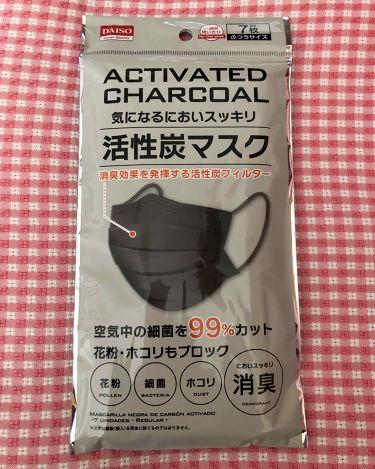 pinkさんの「DAISO活性炭マスク<その他>」を含むクチコミ