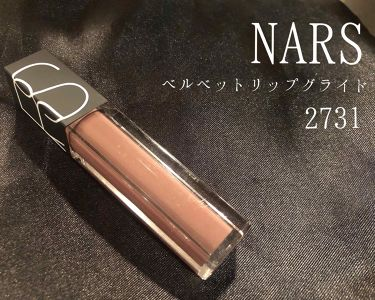 ベルベット リップグライド/NARS/口紅を使ったクチコミ(1枚目)