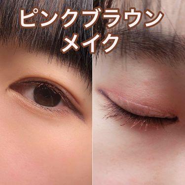プレスド アイシャドー (レフィル)/shu uemura/パウダーアイシャドウを使ったクチコミ(1枚目)