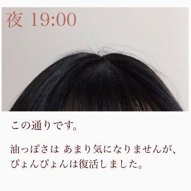 まとめ髪スティック スーパーホールド/マトメージュ/ヘアワックス・クリームを使ったクチコミ(8枚目)