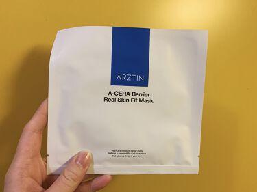 A-セラーバリアリアルスキンフィットマスク/エルツティン/シートマスク・パックを使ったクチコミ(1枚目)
