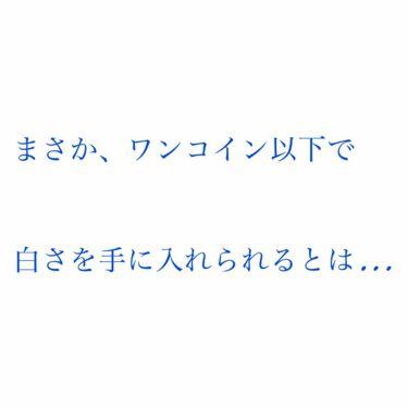 プレミアム ステインクリア ペースト/オーラツー/歯磨き粉を使ったクチコミ(1枚目)