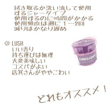 キス リップスクラブ/ラッシュ/リップケア・リップクリームを使ったクチコミ(3枚目)