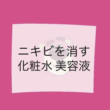 Lee @美容chanさんの「スキンライフ薬用洗顔フォーム<洗顔フォーム>」を含むクチコミ