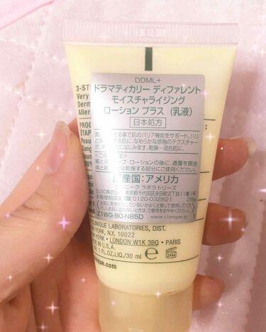 ドラマティカリーディファレント モイスチャライジング ローション プラス/CLINIQUE/乳液を使ったクチコミ(2枚目)
