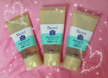 ♡yuuki♡さんの「ビオレおうちdeエステ 30秒のマッサージ洗顔ジェル<その他洗顔料>」を含むクチコミ