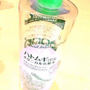 yuinaさんの「絹肌物語豆乳イソフラボン含有 乳液<乳液>」を含むクチコミ