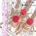 マ~イのクチコミ「【 \4/1発売/ CANMAKE...」