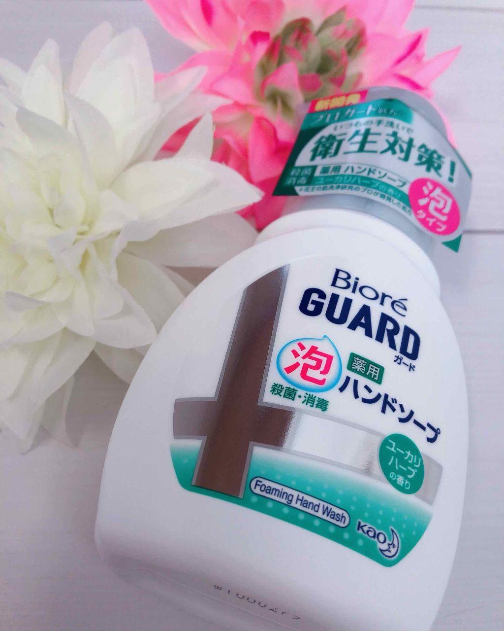 手指 スプレー ガード 携帯 薬用 用 ビオレ 用 消毒