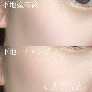 【画像付きクチコミ】《HEXZE》▫️BLUELIGHTTHROUGHISOLATIONCREAM化粧下地color:03ピンク▫️LASTING&NEARSKINFOUNDATIONモイスチャライジングファンデーションcolor:M01(明るい肌色)【...