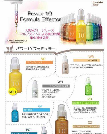 Power10フォーミュラ VCエフェクター/It's skin/美容液を使ったクチコミ(2枚目)